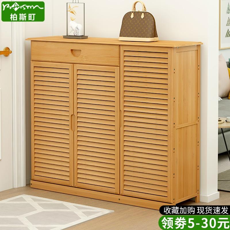 简易实木家用门口大容量楠竹鞋架子