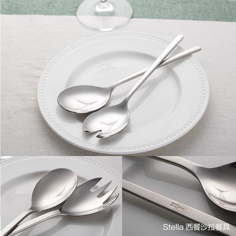 德国原装进口Franz Furst欧式不锈钢西餐餐具甜品沙拉勺叉2件套装