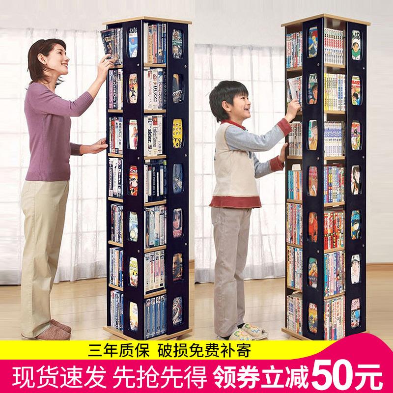 Книжные шкафы Артикул 24052692889