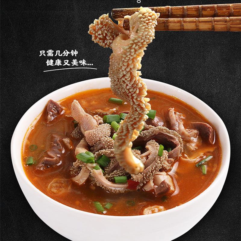 食乐康内蒙古羊杂200g*4袋羊杂汤小吃即食羊杂羊汤羊肉羊杂碎新鲜