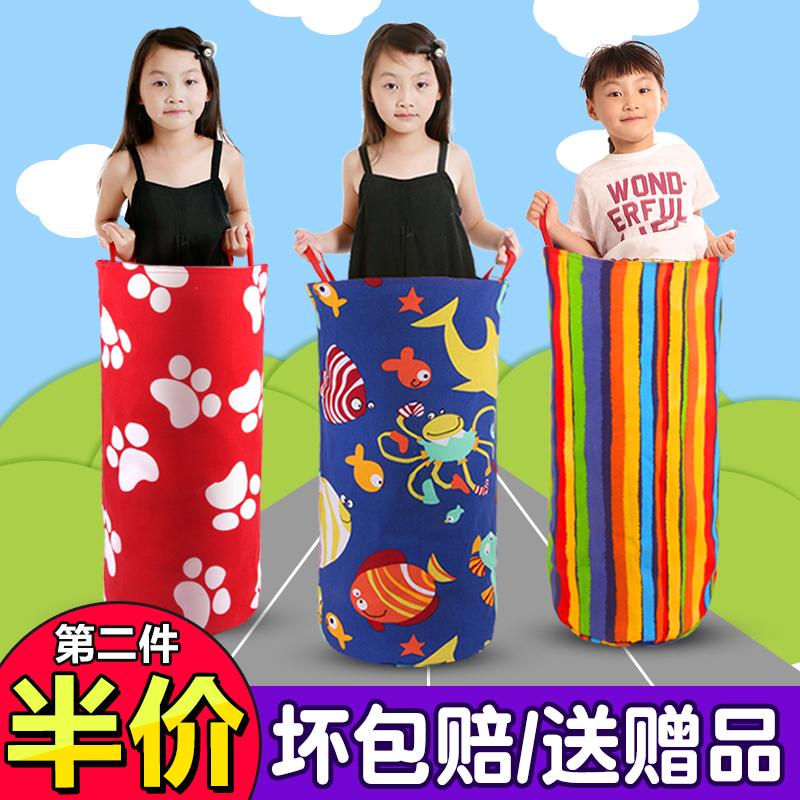 Детские товары для игр на открытом воздухе Артикул 536356371856