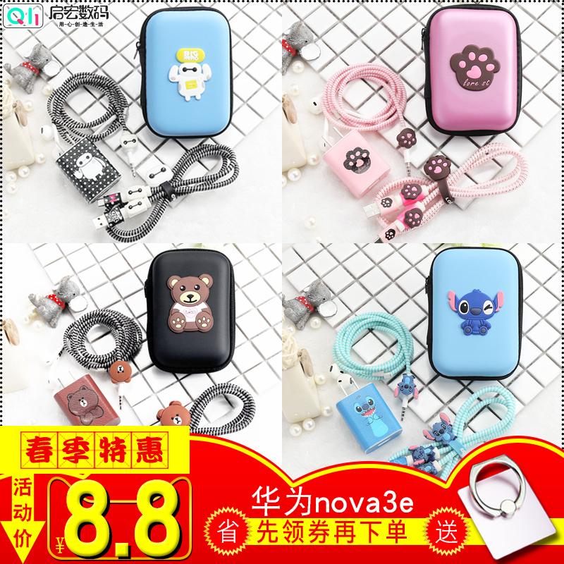 Huawei nova2s/nova3e мобильный телефон данных защитный кожух P9plus твайнинг зарядное устройство защита линия наклейки