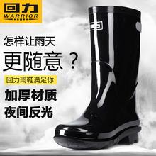 回力雨鞋男士劳保工矿工作胶鞋防水鞋中筒高筒加厚雨靴男防滑水靴