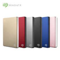 Hard Package] Seagate mobile Hard Drive 2t 3.0 backup plus new turbo 2TB High speed USB3.0