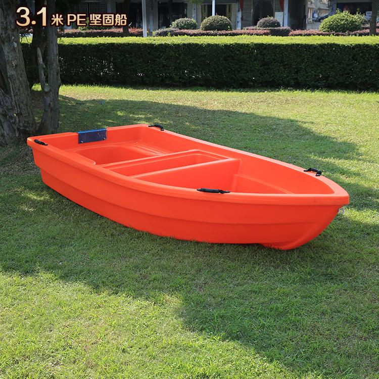 лодка fish 310