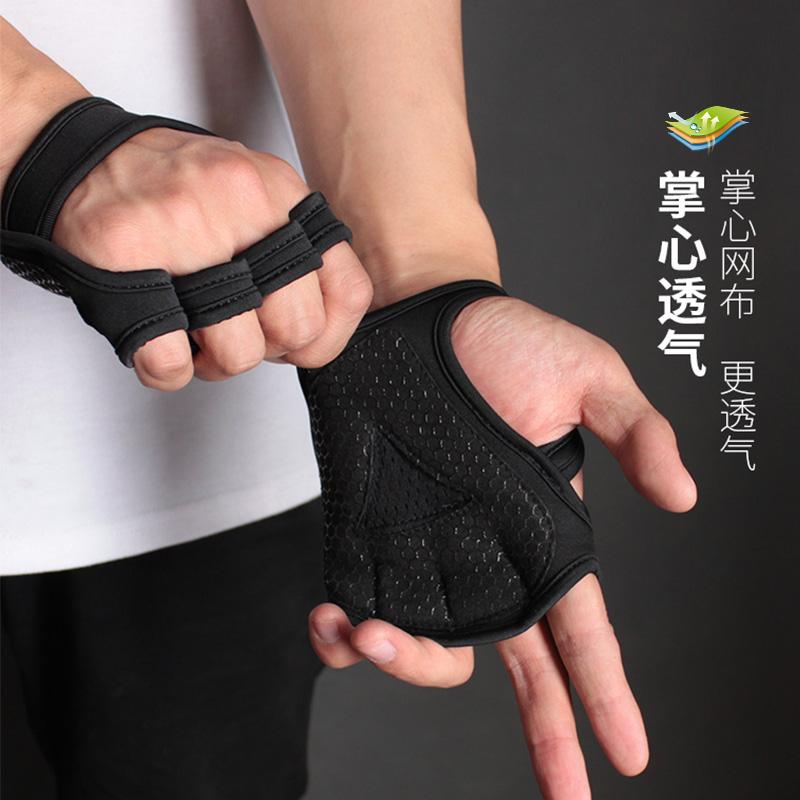 FLD健身手套男女撸铁哑铃器械单杠锻炼训练动感单车防滑运动护掌