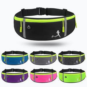 运动腰包跑步手机包男女多功能户外防水隐形贴身超薄迷你小腰带包