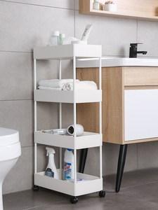 卫生间落地式置物架多层厕所浴室储物洗衣液收纳洗手间放塑料架子