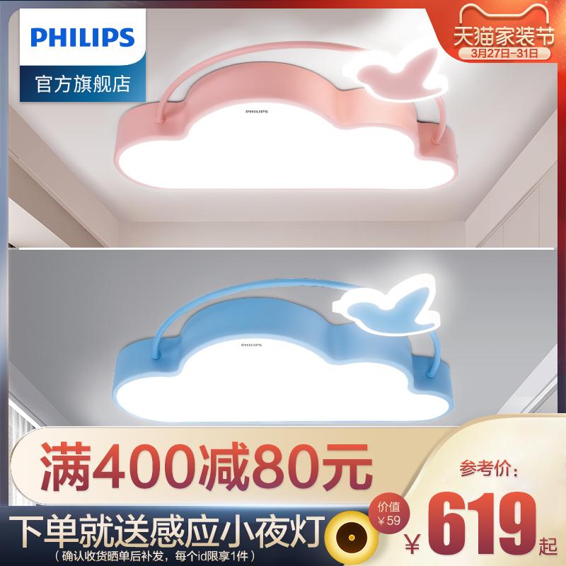 飞利浦彩芸儿童房卧室吸顶灯好用吗