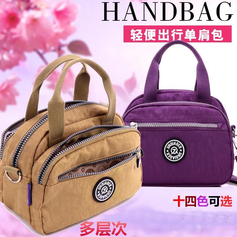 Mini bag new fashion leisure waterproof nylon cloth bag multi-level handbag Versatile Single Shoulder Messenger womens bag