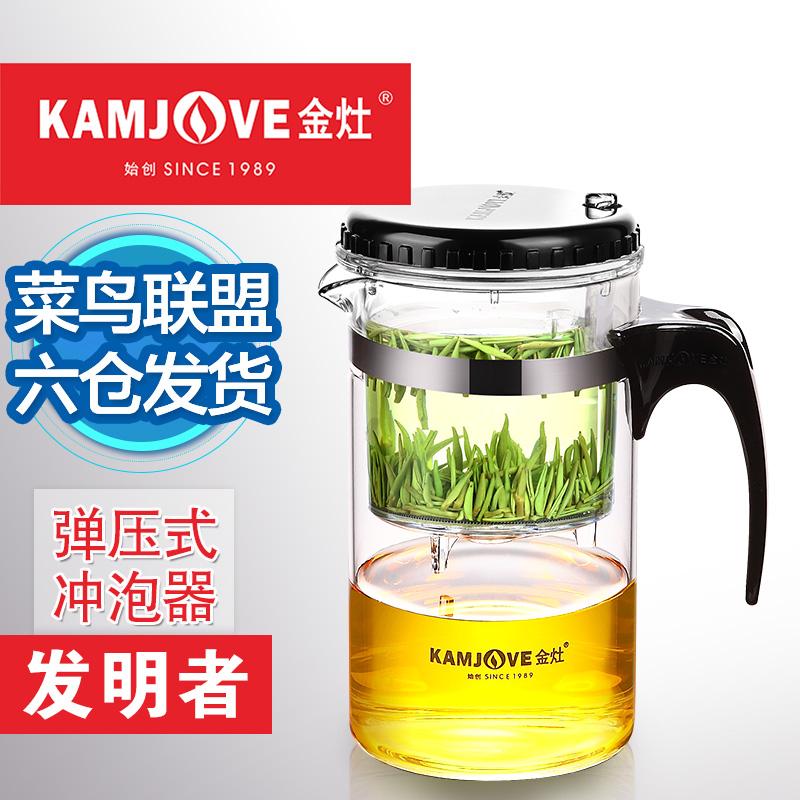 金灶TP-160 飘逸杯泡茶壶内胆过滤花茶壶泡茶杯沏茶玻璃茶具 家用