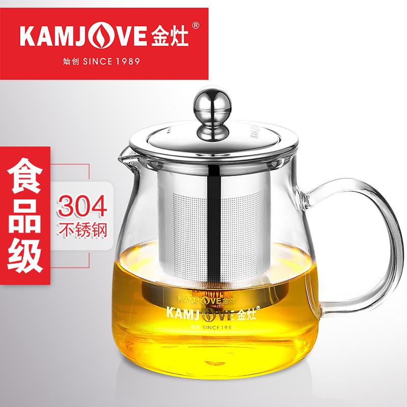 KAMJOVE 金灶A~02茶道杯金灶飄逸杯正品耐熱玻璃泡茶壺玻璃茶壺