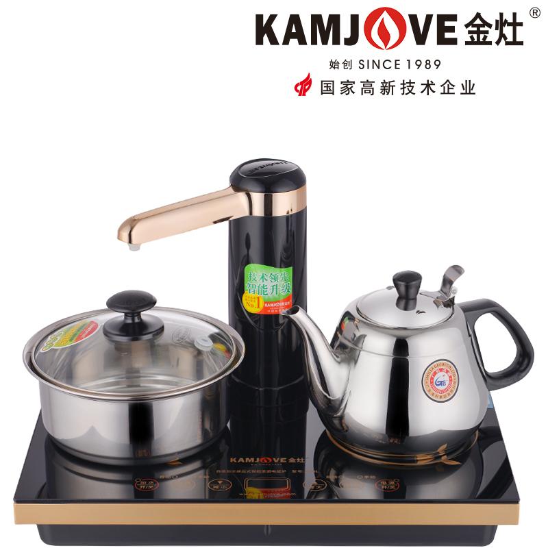KAMJOVE 金灶A20L智能電磁茶爐自動上水加水泡茶電磁爐茶具三合一