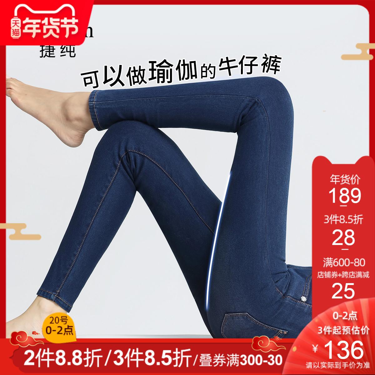 加绒高腰牛仔裤女秋冬显瘦弹力铅笔裤