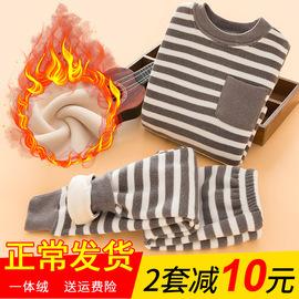 儿童保暖衣内衣套装加绒加厚小童打底婴儿宝宝冬季男女童秋衣秋裤