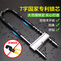 玻璃门锁U型锁商铺门插锁双门防盗锁具家用加长U形锁摩托车锁