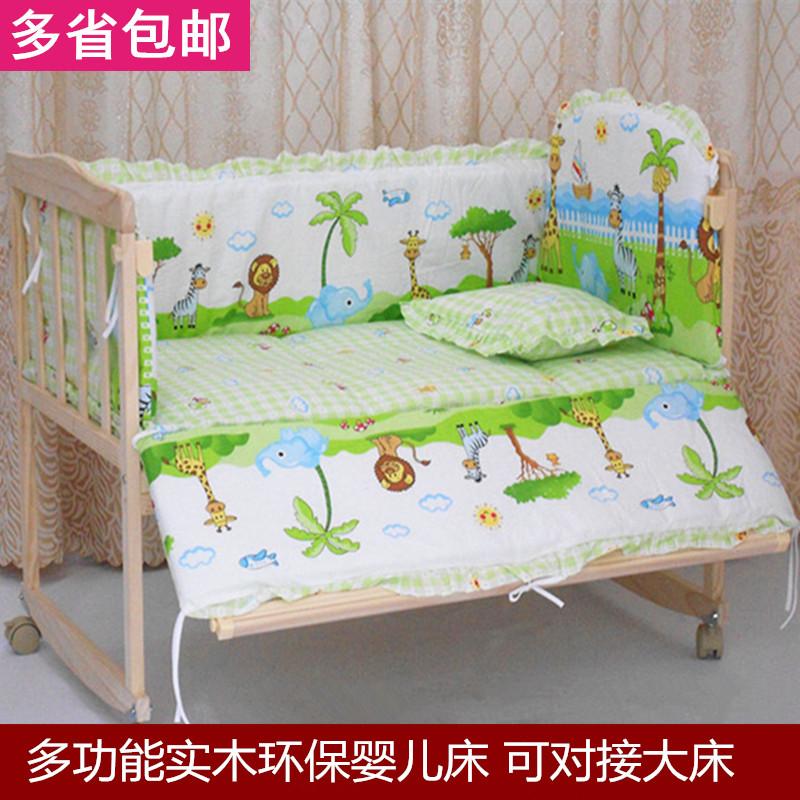 Детские кровати / Люльки Артикул 23543804319