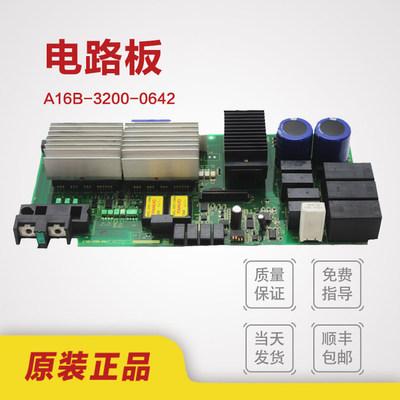 A16B-3200-0642 FANUC发那科电路板线路板原装现货测试OK 议价