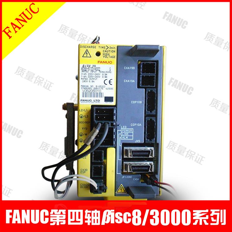 发那科FANUC驱动器A06B-6130-H002 A06B-6130-H001原装拆机测试OK