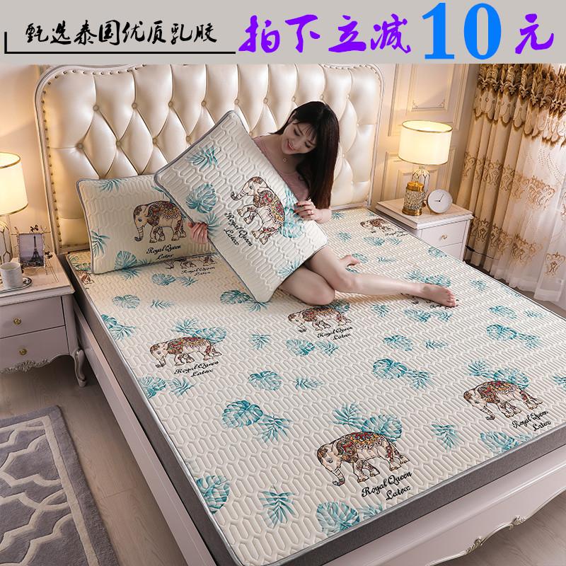 Zhizhen mercury home textile latex mat three piece set air conditioning soft mat 1.5m1.8m bed single ice silk mat foldable
