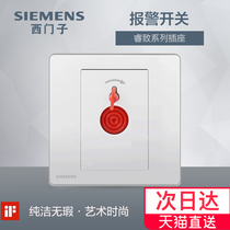 Siemens Emergency button Open Guan Intelligent Manual alarm button Socket panel fire alarm