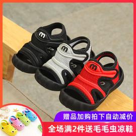 宝宝凉鞋1-3岁男童鞋小童网面透气婴儿学步鞋软底夏季防滑女幼儿2图片