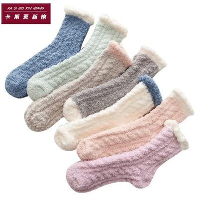 加厚中筒袜女袜潮家具袜子珊瑚绒靴下物地板袜创意儿童复古秋冬季