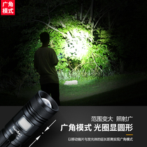 Supfire Fire A2 Small mini flashlight Strong light rechargeable ultra-bright multifunctional special forces long shot LED lamp