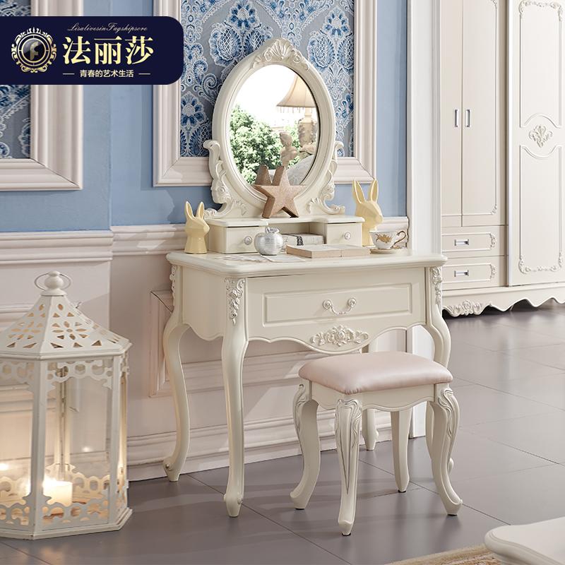 聚法丽莎家具欧式梳妆台实木妆台法式奢华梳妆桌小户型妆台G2