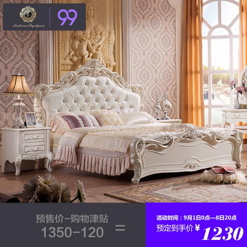 预售法丽莎家具欧式床储物田园公主床实木双人婚床法式卧室高箱床