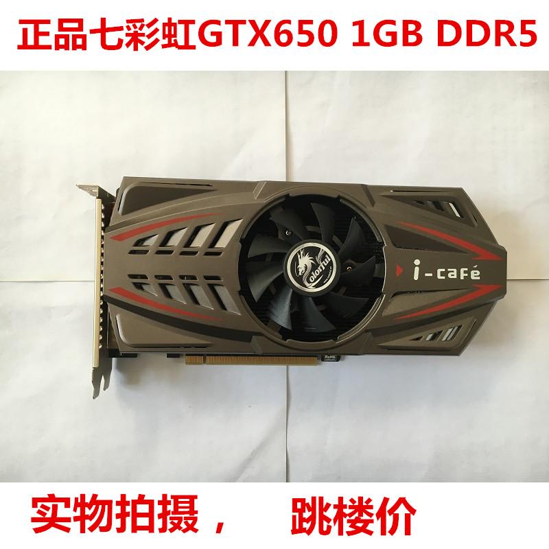 二手拆机七彩虹GTX 650  1GB DDR5   超性能6针独立供电 显卡