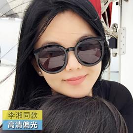 明星黑色李湘同款箭头偏光女士墨镜呛口小辣椒2019潮流太阳眼镜男图片