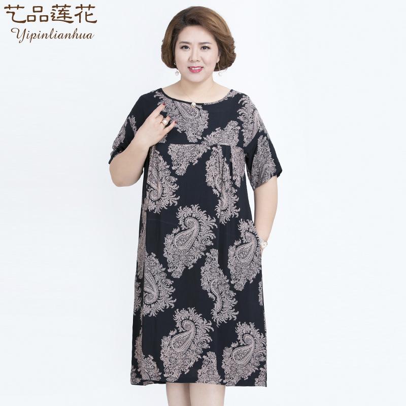 特体中老年人加肥加大码女装胖太太妈妈夏季宽松连衣裙50岁60妇女