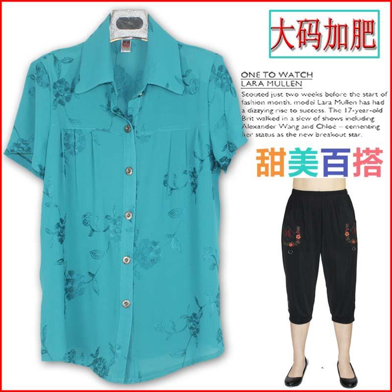 200斤特大码中老年女装夏装T恤妈妈装衬衫女翻领短袖衬衣上衣8xl