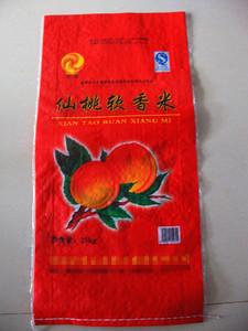 爆款上市 大米包裝袋25KG裝 編織袋 高檔仙桃米袋 各類大米袋批發