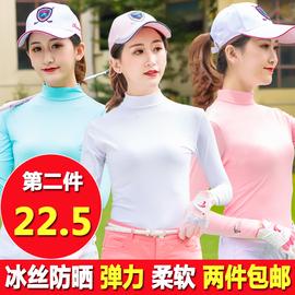 2件包邮 高尔夫服装  春夏季冰丝防晒衣 女款打底衫 长袖T恤球服图片