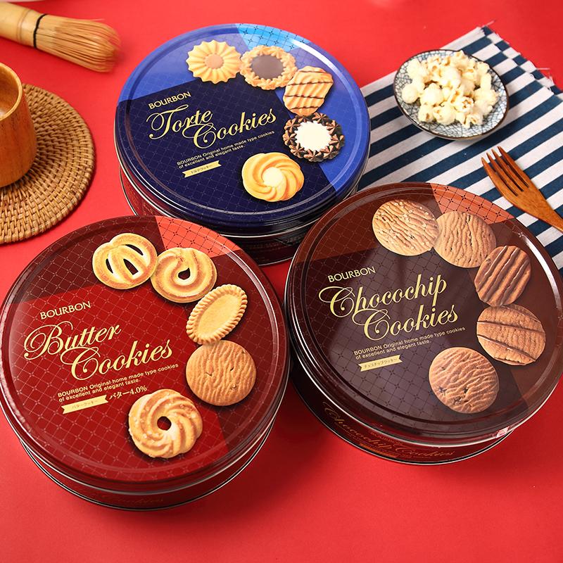 中秋 日本进口波路梦什锦奶油味黄油味巧克力味曲奇饼干60枚礼盒