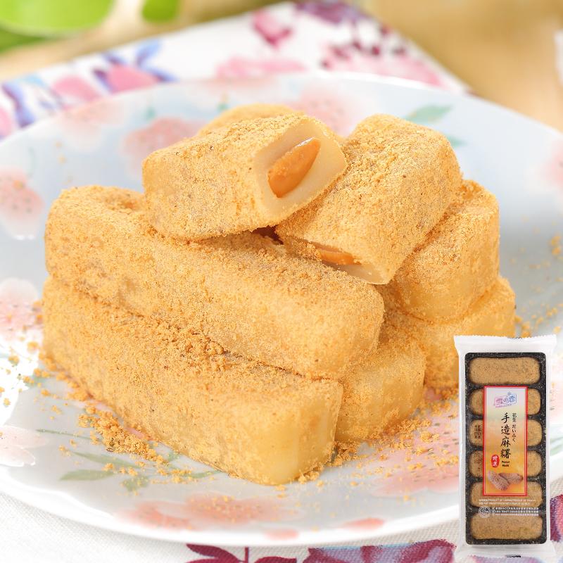 零食*台湾特产 雪之恋麻薯花生味手造麻薯 口感Q香甜180G 2173
