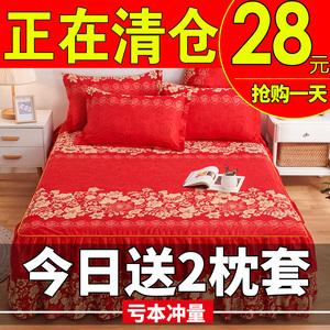 床裙式床罩单件全棉花边1.8m米纯棉席梦思保护套公主防滑床单床笠