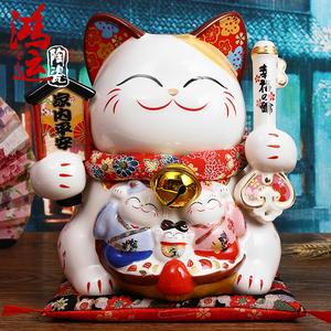 金石工坊大号家内平安招财猫储钱罐
