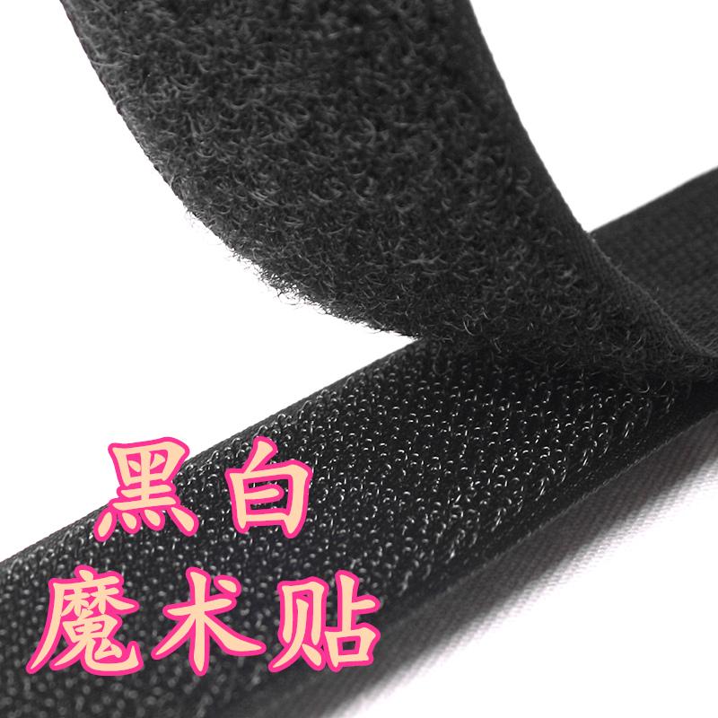 Высокое качество дуплекс на липучках самоклеящийся группа застежка склеивание с обувью сын экраны паста шип волосы картина взять обратно на липучках