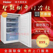 出口欧洲128升母乳储藏低霜节能冰柜家用立式冷柜侧开门冷冻冰箱