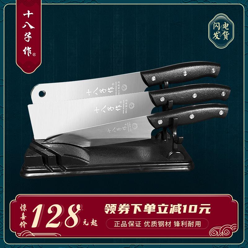 Наборы ножей для кухни Артикул 557855099871