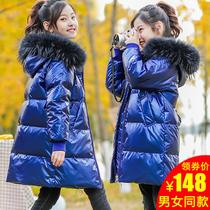 儿童装女童羽绒服男童2020新款中长款中大童加厚洋气女孩冬季外套