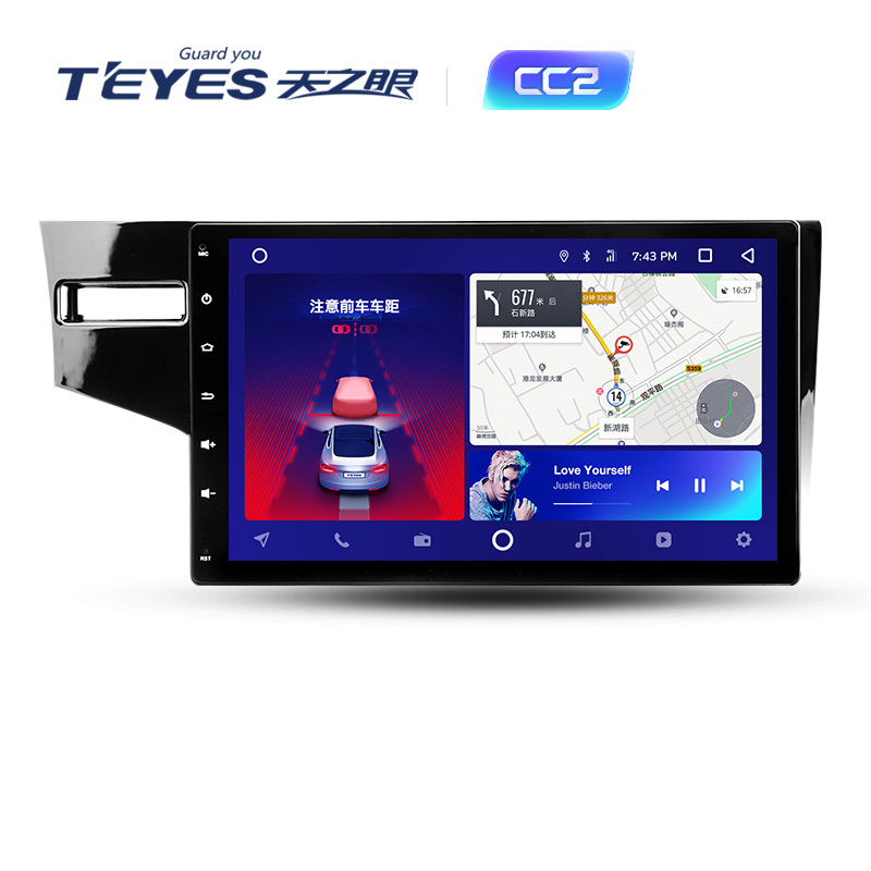 Tianzhi Eye Honda Shin Mu Zhiling XRV Front Fan Fei Du CRV Civic Center Controlled Large Screen Vehicle Navigation Integrated Machine