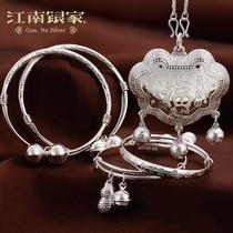 宝宝银手镯婴儿银饰套装长命锁纯银999儿童脚镯小孩镯子满月礼品