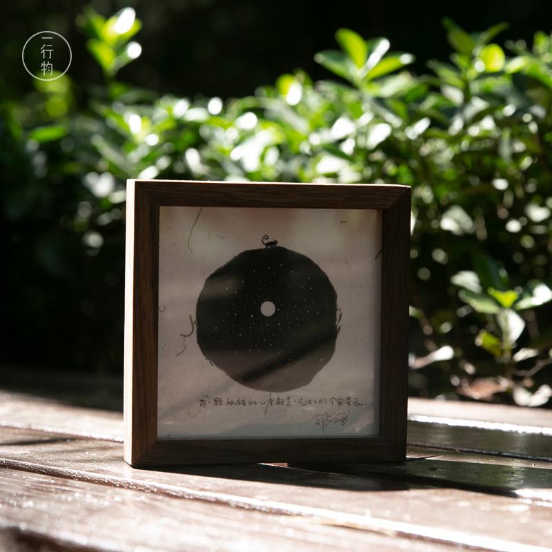 原创签名摆台实木相框黑胡桃木装饰画猫路上见微系列一行物