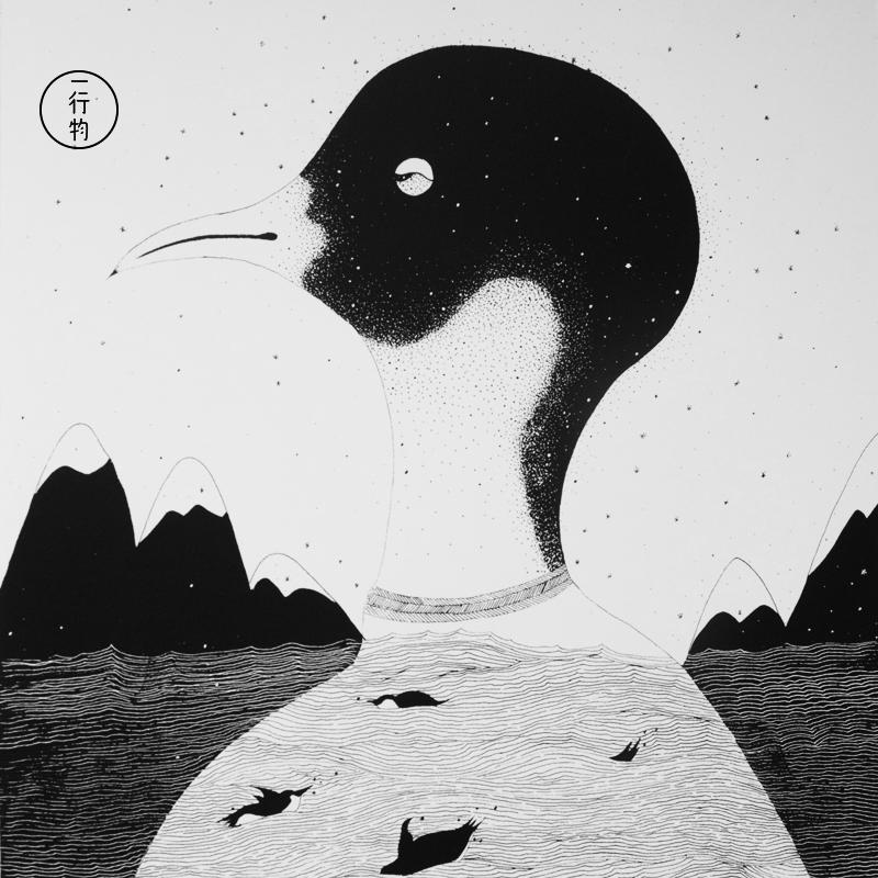 包邮北欧插画ins黑白现代简约游乐园原创手工丝网版画一行物