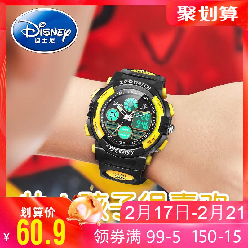 迪士尼儿童手表指针式防水防摔运动大童电子表男生小学生男童男孩