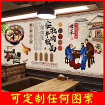 安徽板面墙纸定制饭店餐馆壁纸复古怀旧面馆海报牛羊肉板面壁画